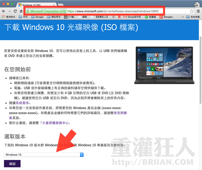 Windows_10_Download-01