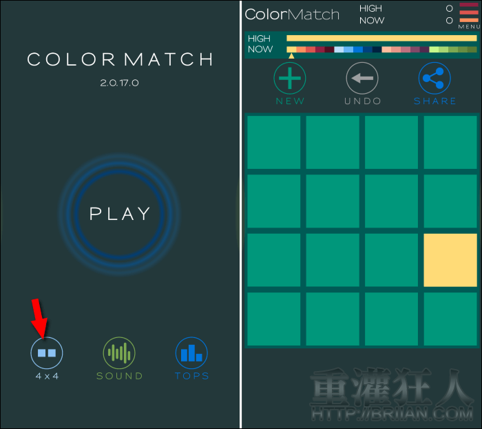 colormatch2048_1