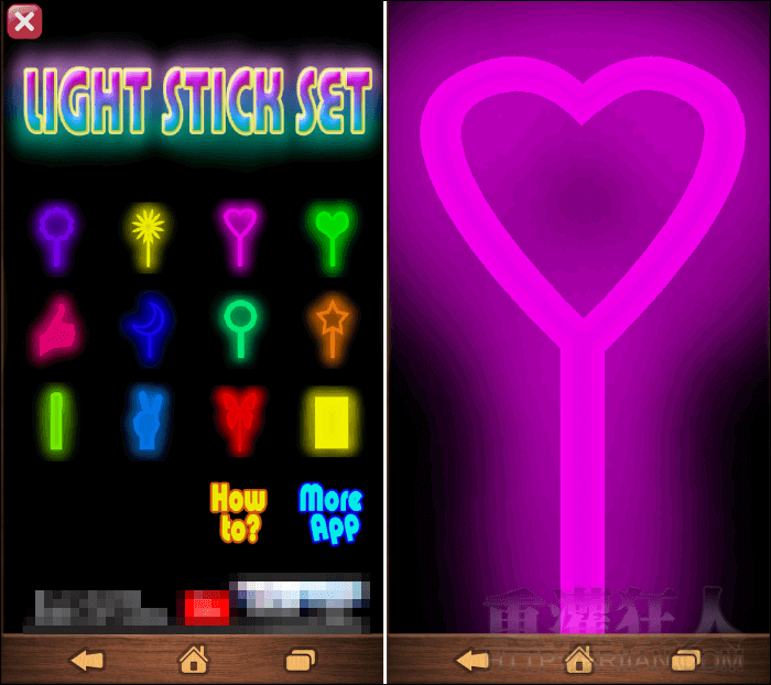 lightstickset_1