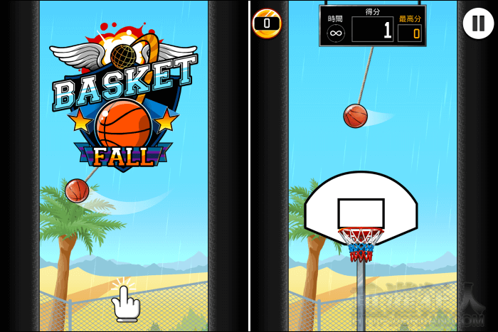 basketfall_1