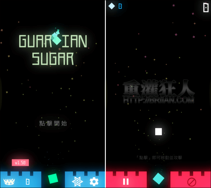 guardiansugar_1