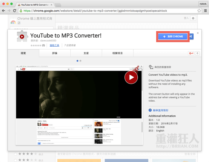 YouTube to MP3 Converter-01