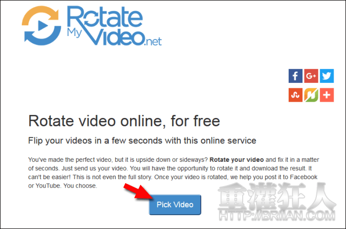 rotatemyvideo_1