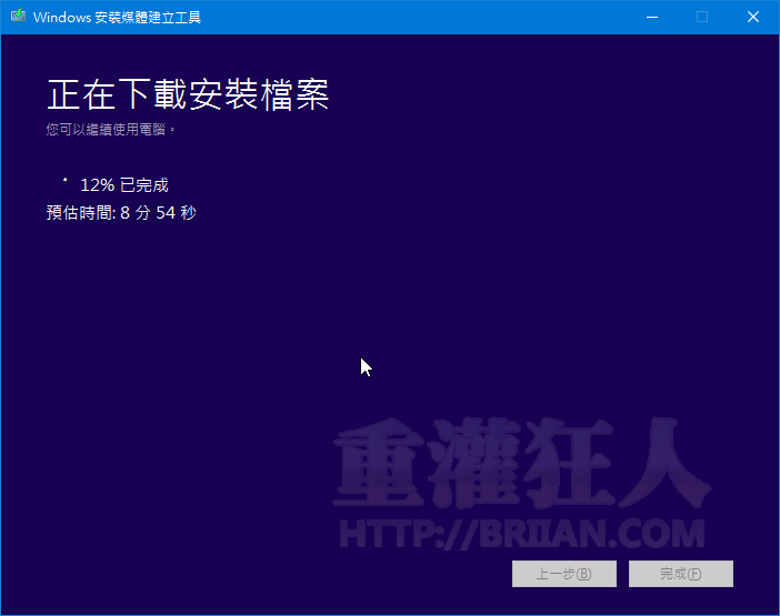 下載Windows-ISO-03