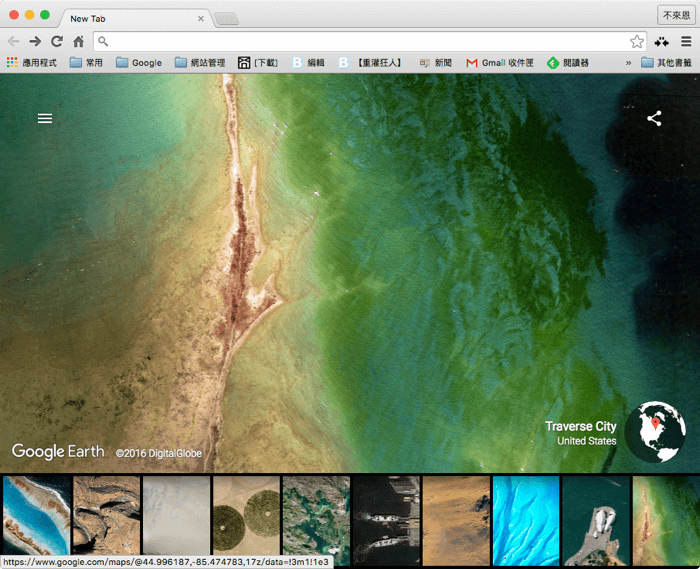 Earth View from Google Earth-01