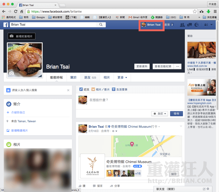 hide-FB-Friends-01