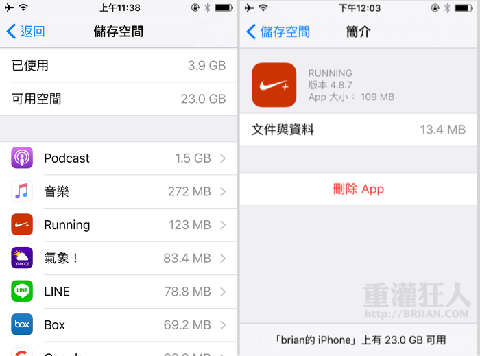 manage storage on iphone manage iphone storage 03 重灌狂人 15666