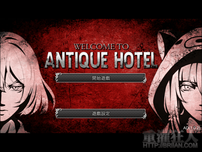 antiquehotele_1