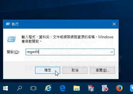 remove-windows-defender-from-context-menu-02