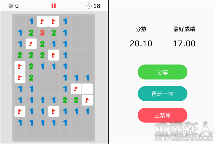 crazyminesweeper_4