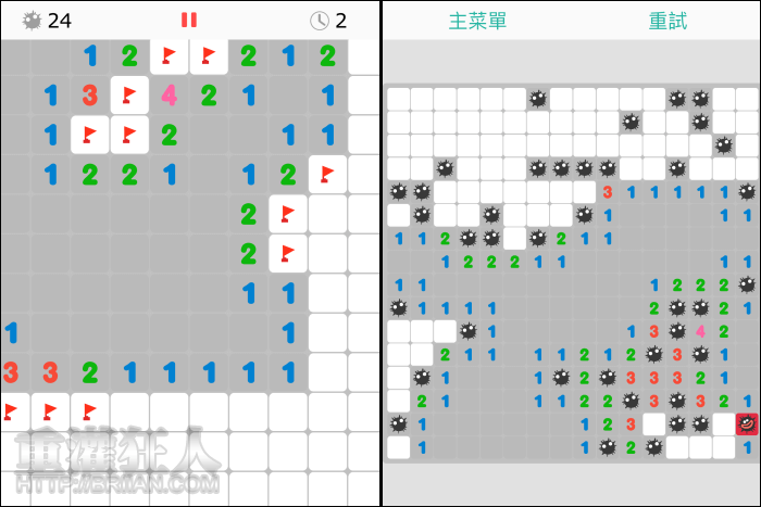 crazyminesweeper_5