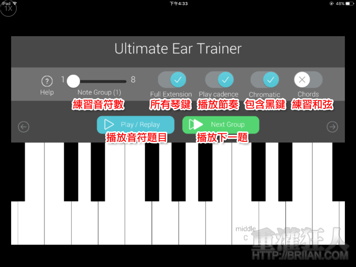 ultimateeartrainer_1