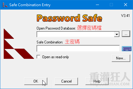 password-safe-01