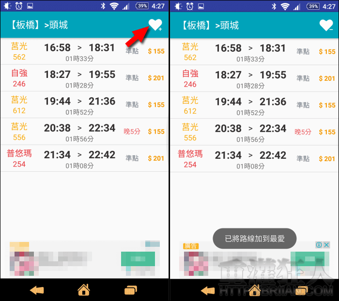 trainschedule_5